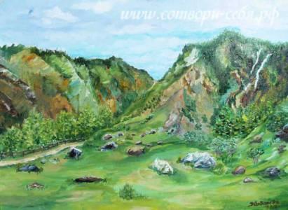 Ninas-dolina