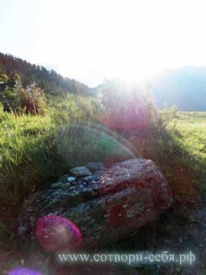 Stone-sun