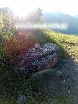 Stone-sun2