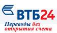 втб24_переводы