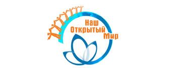 Открытый мир Киров