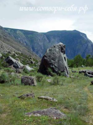 Dolina-stone