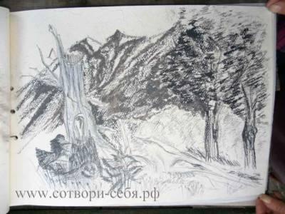 Lera-tree
