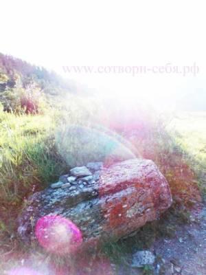 Stone-sun-light