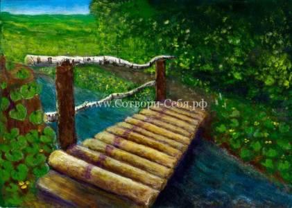 Sveta-most