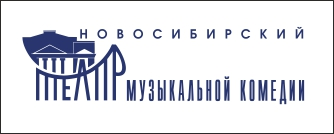 логотип НТМК-53-сезон