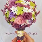 БУКЕТ НЕВЕСТЫ - фарфоровые цветы, курс в Школе СОТВОРИ СЕБЯ