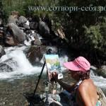 Пленэр. Рисуем водопад. Алтай, Чулышман